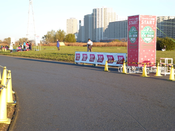 RUNNET EKIDEN in TAMAGAWA スタート地点の画像