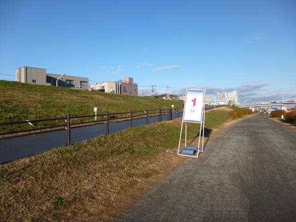 RUNNET EKIDEN in TAMAGAWA 1km地点の画像
