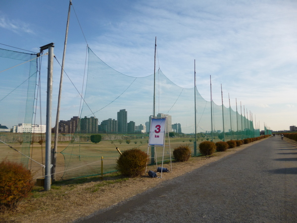 RUNNET EKIDEN in TAMAGAWA 3km地点の画像