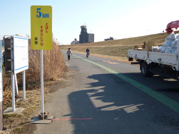 谷川真理ハーフマラソン Bコース 5km地点