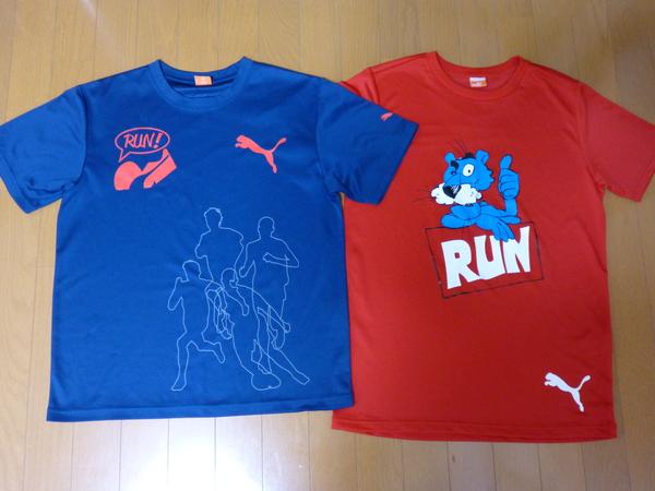 谷川真理ハーフマラソン Tシャツ(左2014年、右2015年)