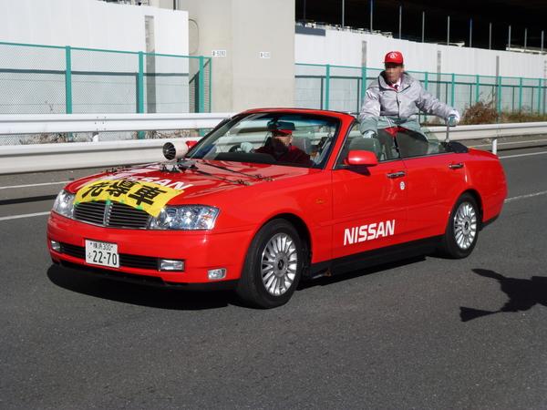 第37回 神奈川マラソン 先導車(セドリック)