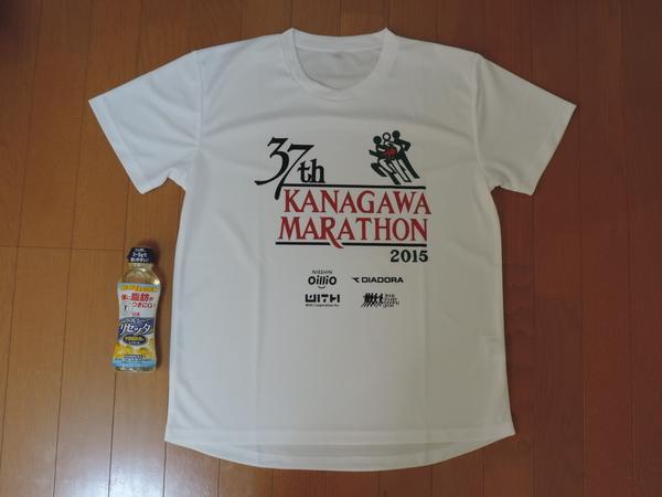 第37回 神奈川マラソン 参加賞(日清オイリオヘルシーリセッタ)と完走賞(Tシャツ)