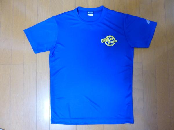 第49回 青梅マラソン Tシャツ