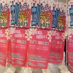 立川シティハーフマラソン2015 JR立川駅構内の旗