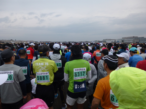 立川シティハーフマラソン2015 スタート地点