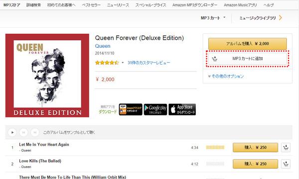 MP3のアルバム購入ページ(MP3カートに追加)
