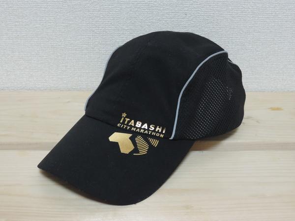 2015板橋Cityマラソン 大会オリジナルの帽子