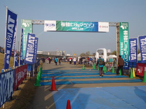 2015板橋Cityマラソン スタート・フィニッシュゲート