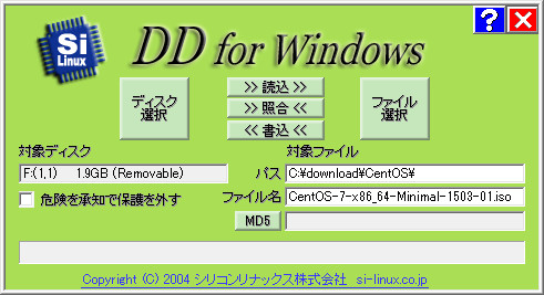 DD for Windows
