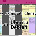How to install Chinachu on Ubuntu, Debian