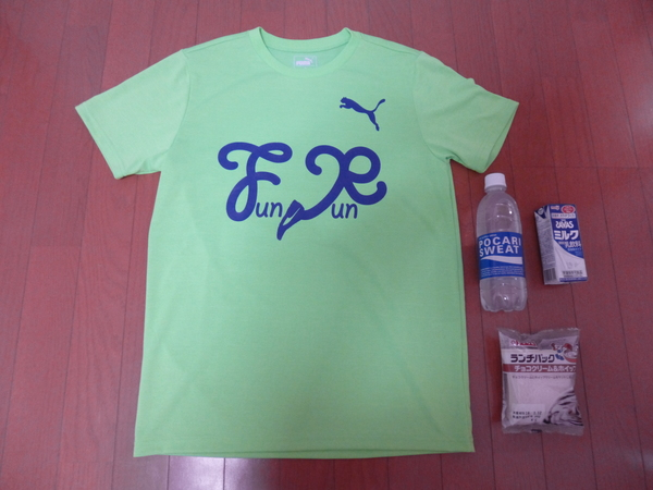 第17回 ハイテクハーフマラソン 完走後にもらえるTシャツと景品