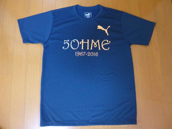 第50回 青梅マラソン Tシャツ