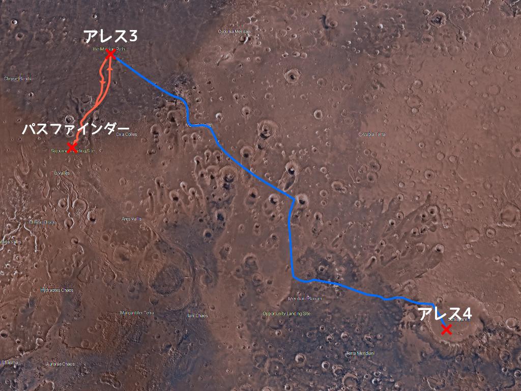 映画「オデッセイ」範囲地図
