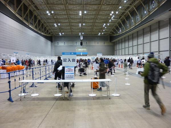 横浜マラソン2016 大会受付