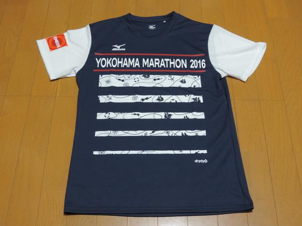 横浜マラソン2016 Tシャツ