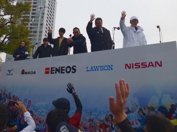 横浜マラソン2016 スタート地点