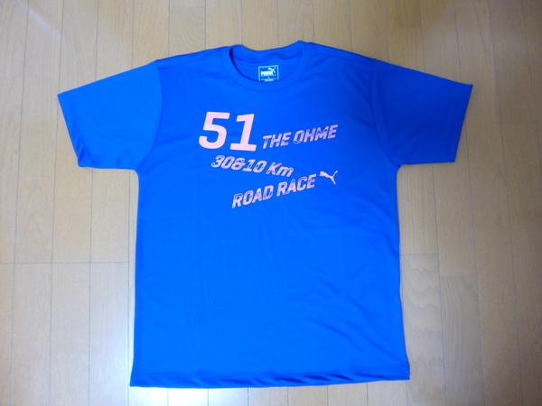 第51回青梅マラソン Tシャツ
