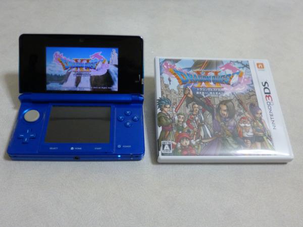 ドラゴンクエスト11 3DS版