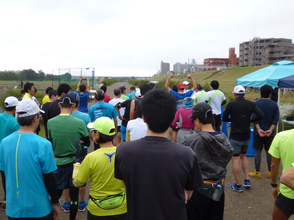 第24回・TAMAハーフマラソン