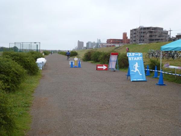 第24回・TAMAハーフマラソン スタート地点