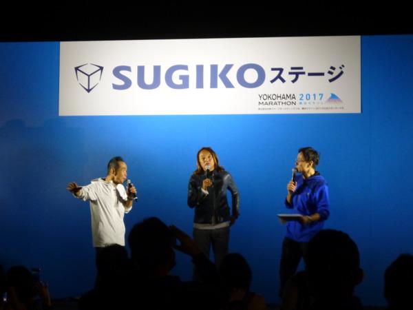 横浜マラソン2017 EXPO トークショー(北澤豪と大会プロデューサー坂本雄次)