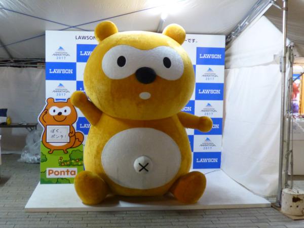 横浜マラソン2017 EXPO ポンタ