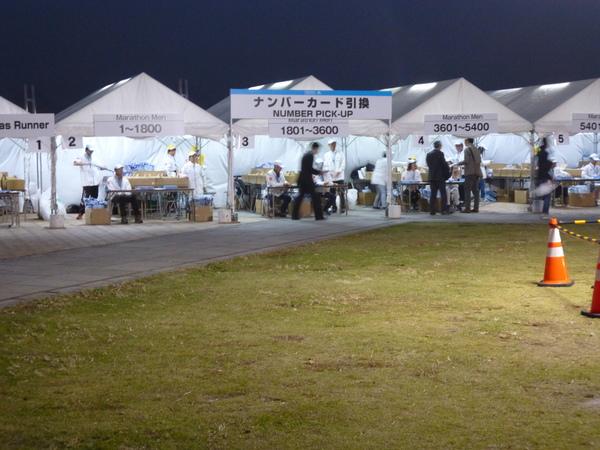 横浜マラソン2017 受付会場 ナンバーカード引換