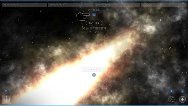 OPUS 地球探査画面
