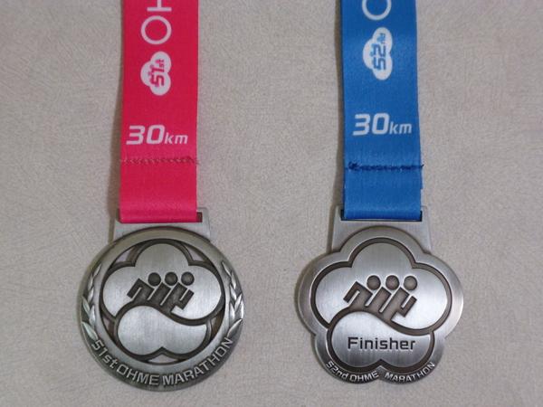 第52回青梅マラソン、第51回大会のメダルとの比較