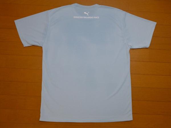 第53回青梅マラソン Tシャツ 表面